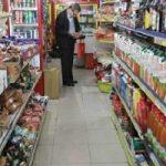 گزارش جدید مرکز آمار؛ سفره مردم ایران چند درصد گران شد؟!
