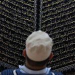 تصاویری زیبا از کتاب قرآن با آیات گلدوزی شده