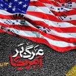 گاف عجیب شهرداری شیراز در بنر به مناسبت ۱۳ آبان!!