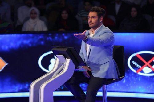 برنامه برنده باش محمدرضا گلزار