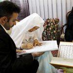 معافیت دانشجویان دانشگاه آزاد از شهریه در صورت ازدواج کردن!