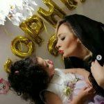جشن تولد دو سالگی سوفیا دختر یکتا ناصر و منوچهر هادی