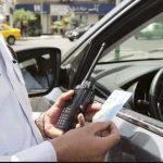 منتظر افزایش قریب الوقوع نرخ جرایم رانندگی باشید!!