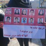 تجمع دانشجویان علوم و تحقیقات تهران در اعتراض به سانحه اخیر!