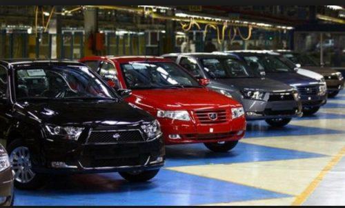قیمت جدید خودرو توسط خودروسازان