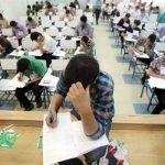 ماجرای لو رفتن سوالات امتحان نهایی زیست شناسی دی ماه ۹۷!