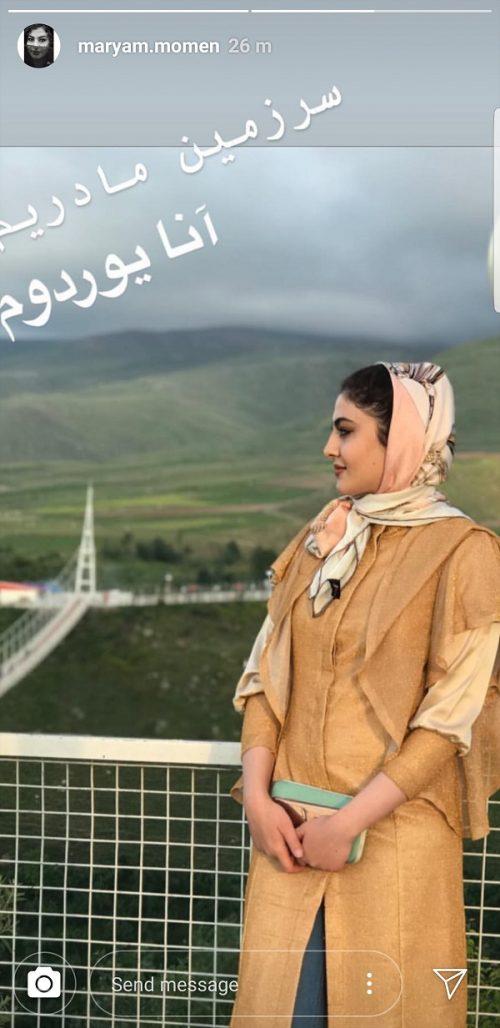 مریم مومن بازیگر بانوی عمارت