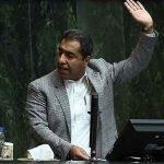 نماینده جنجالی سراوان در جلسه امروز مجلس + طرح استیضاح وزیر اقتصاد!!