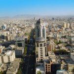 ارزانترین و گرانترین استان ایران کدامند؟