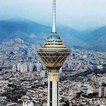 جزئیاتی جدید درباره بوی بد تهران | عمدی بود!؟
