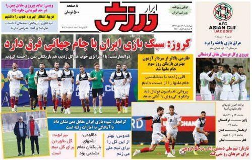 روزنامه های ورزشی 19 دی ماه