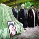 حضور هیات دولت به همراه حسن روحانی در حرم امام خمینی (ره)