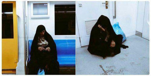 زن افغان در مترو