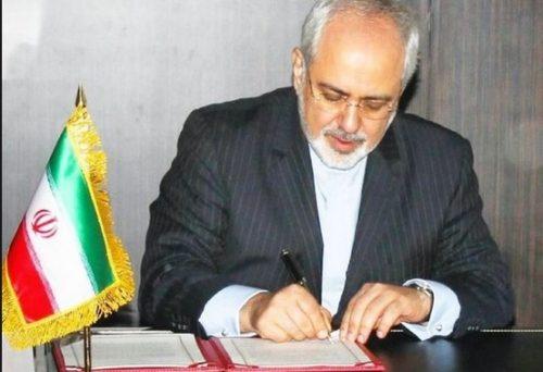 استعفای محمد جواد ظریف و خروج ایران از برجام صحت دارد؟!!