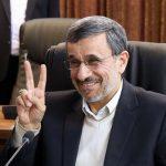 عکس محمود احمدی نژاد در چالش عکس ۱۰ ساله!!