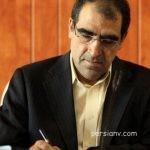 صحبتهای جنجالی وزیر بهداشت درباره علل استعفای خود!!