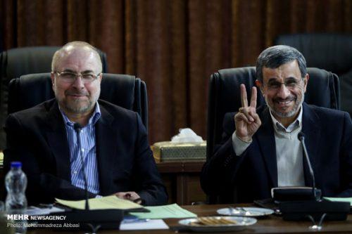 سه تصویر حاشیه ای جالب از جلسه امروز مجمع تشخیص!!