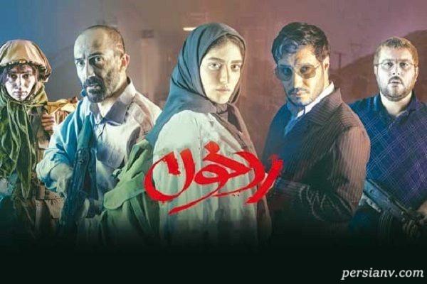 بهنوش طباطبایی در جشنواره فجر