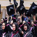 بیکاری زنان تحصیل کرده سوژه شد!