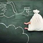 حواشی تبلیغ اهدای تخمک و رحم اجاره ای