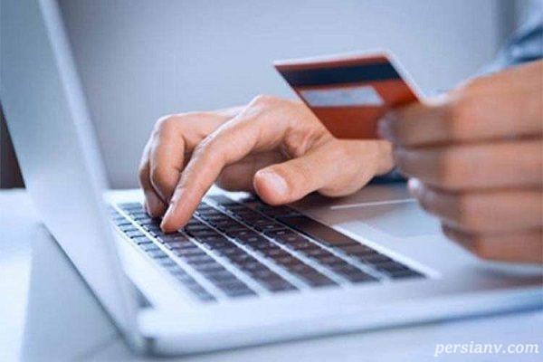 دزدی اطلاعات بانکی با پیامک قطع یارانه!