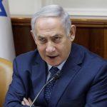 حذف پیام از توییتر نتانیاهو با موضوع جنگ با ایران