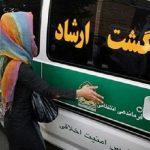 جزئیاتی از حمله به ماشین گشت ارشاد در تهران