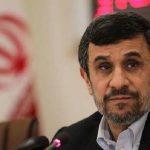 خاطره احمدی نژاد درباره تعطیلات عید فطر