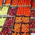 توزیع کالاهای شب عید در بازار با قیمت مصوب