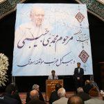 مراسم ختم محمدنبی حبیبی با حضور مسئولین کشور