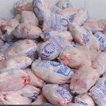 عکس یک مرغ منجمد در فضای مجازی جنجالی شد