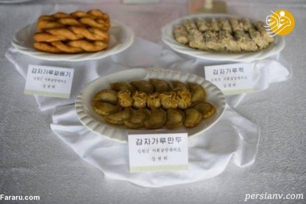 مسابقه آشپزی