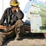 حداقل و حداکثر عیدی امسال کارگران اعلام شد!