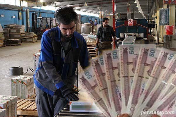 عیدی امسال کارگران