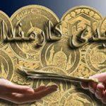 واریز عیدی کارمندان دولت تا قبل از ۲۲ بهمن