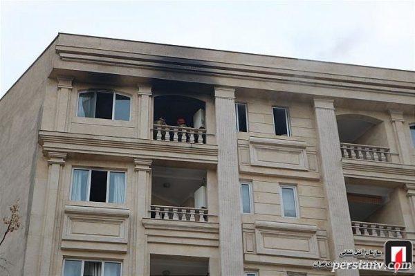 آتش سوزی مجتمع مسکونی