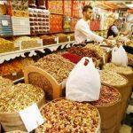 آخرین وضعیت بازار آجیل و خشکبار ایران در آستانه شب عید!