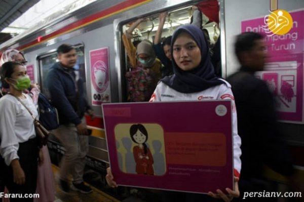 تصاویری از کمپین مقابله با آزار و اذیت زنان در مترو!