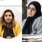 واکنشهای مختلف به اختلاس جنجالی مرجان شیخ الاسلامی آل آقا !