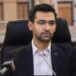 واکنش جهرمی به اعتصاب موبایل فروشان تبریز , مرگ بر رجیستری!