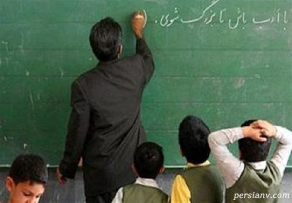 افزایش حقوق معلمان در سال 98