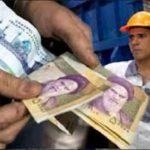 جزئیات جدید درباره افزایش حقوق کارگران در سال ۹۸