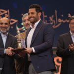 تصاویری از اختتامیه پنجمین جشنواره تلویزیونی جام جم با حضور چهره ها