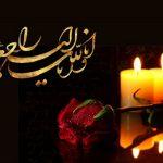درگذشت محمد مطیع بازیگر سینما و تلویزیون