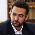 هشدار وزیر ارتباطات درباره تشدید سیلاب در استان گلستان!!