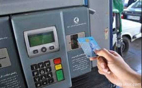 بازگشت کارت سوخت و افزایش قیمت بنزین در سال جدید!؟
