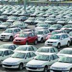 قیمت خودرو در سال ۹۸ کاهش مییابد!؟