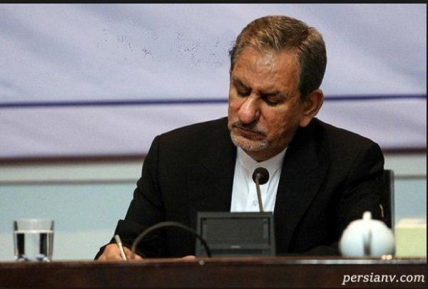 مناف هاشمی استاندار گلستان توسط جهانگیری برکنار شد!