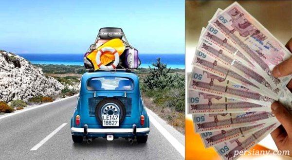 یک سفر در نوروز ۹۸ چقدر هزینه میخواهد!؟