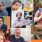چهره ها و هنرمندان درگذشته در سال ۹۷ | از قاسم افشار تا خشایار الوند